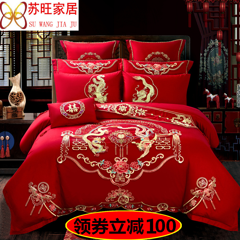 All cotton wedding four piece set of Red Embroidery Wedding bedding with Chinese Pure Cotton wedding 68 Quilt Set