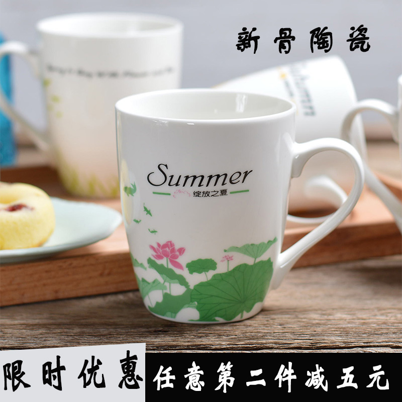 Cup with lotus pattern womens water cup lovely simple portable household ceramic tea cup mug