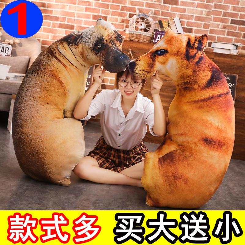 创意3D仿真狗狗抱枕搞怪娃娃玩偶女孩睡觉毛绒玩具女生可爱公仔萌