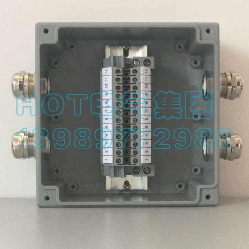二进二出防爆接线盒带端子铸铝防水盒电源过线盒屏蔽盒电缆分线盒