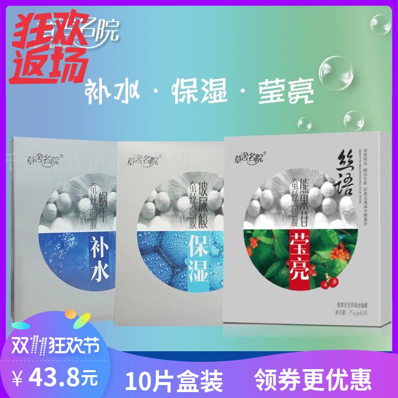南方双彩网福彩3d图库 下载最新版本APP手机版