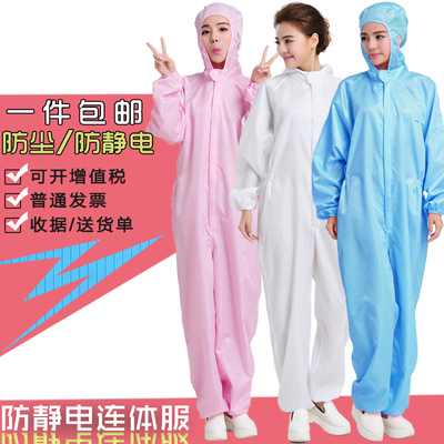 QCFH dust-free clothing full body one-piece plus pocket anti-static clothing with hood spray paint protective isolation dustproof overalls