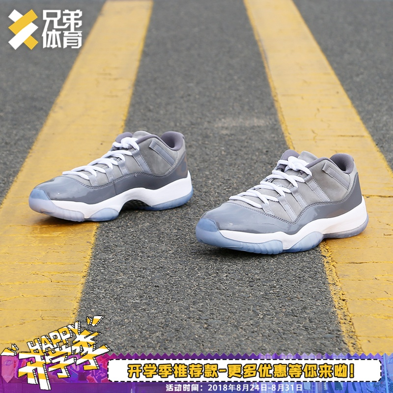兄弟体育 Air Jordan 11 Low Cool Grey AJ11酷灰低帮 528895-003