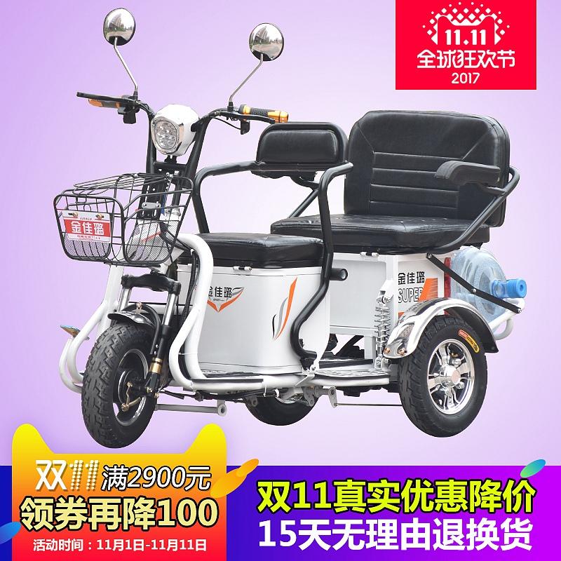 Электрический трехколесный велосипед. шаттл дети в миниатюре домой женщина новый небольшой тип для взрослых пожилой старики аккумуляторная батарея грузовик
