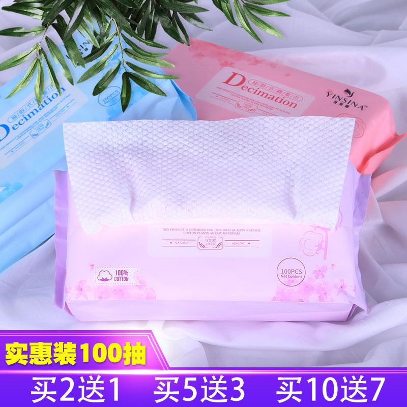 一次性洗脸巾纯棉洁面巾化妆棉