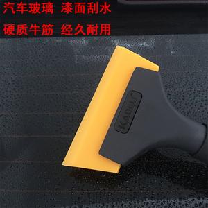 汽车贴膜ppf / tpu套装工具刮板