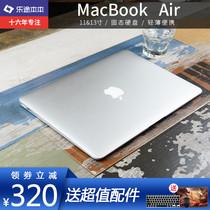 Apple苹果MacBookAirMQD32CHA超薄学生办公13寸11笔记本电脑