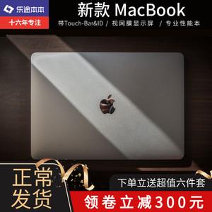领300元券购买2019新款apple /苹果macbook pro
