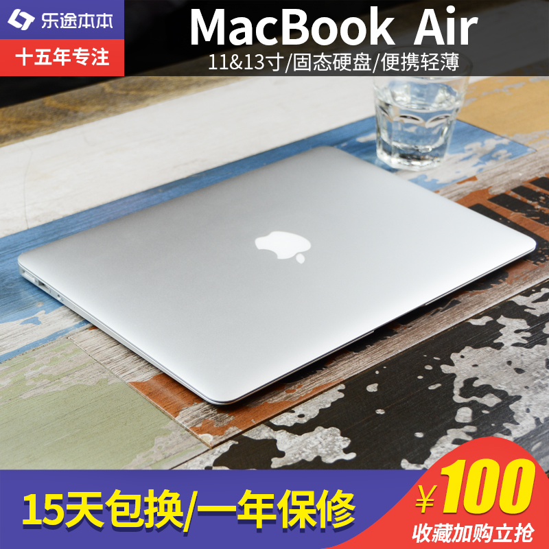 Apple/�O果 MacBook Air MJVM2CH/A MD711�P�本��X超薄正品11寸