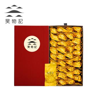 买一送一春茶铁观音礼盒装250g*2