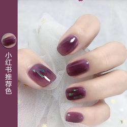 奕妃秋冬显白美甲葡萄紫色甲油胶2020新款流行色水晶紫指甲油胶