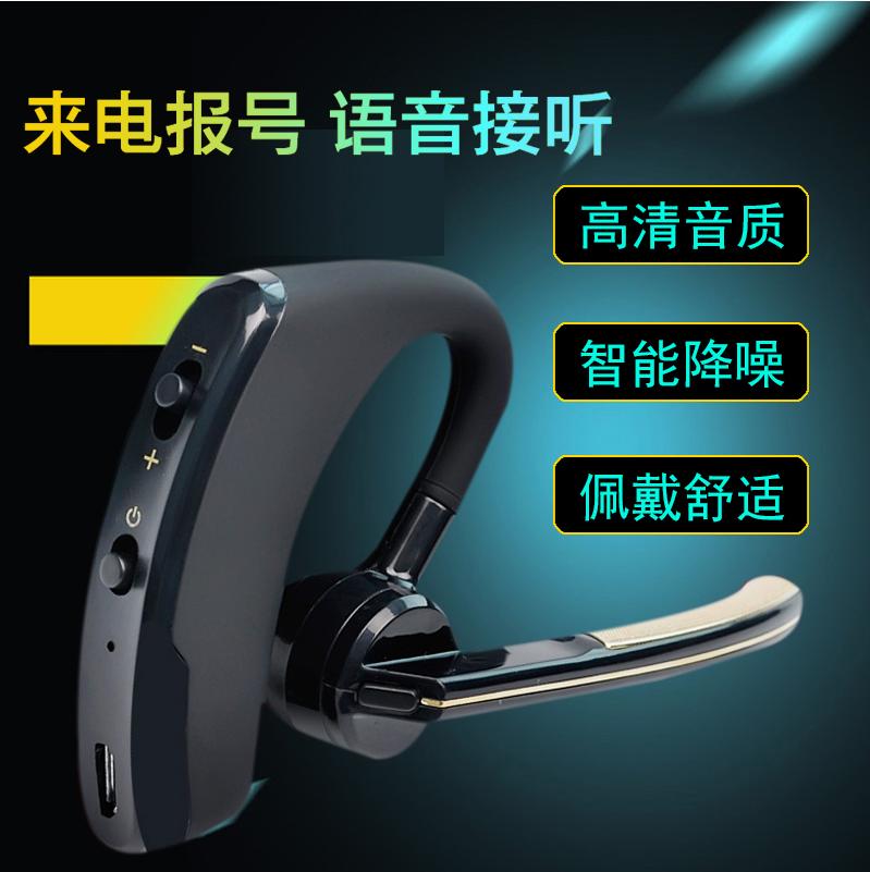 主播直播专用蓝牙耳机挂脖式 全民K歌唱歌录歌无线耳机入耳式便携