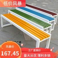 公园椅户外长椅防腐休闲排椅浴室长椅子休息铁艺长凳阳台实木条凳
