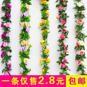 仿真玫瑰花藤條壁掛室內空調暖氣管道遮擋裝飾客廳假花吊頂花藤蔓