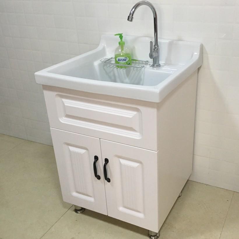 新款实木卫生间洗衣水池陶瓷阳台正品保证