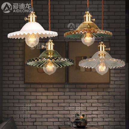 美式乡村复古怀旧老上海奶茶店漫咖啡店吧台单头莲花玻璃小吊灯