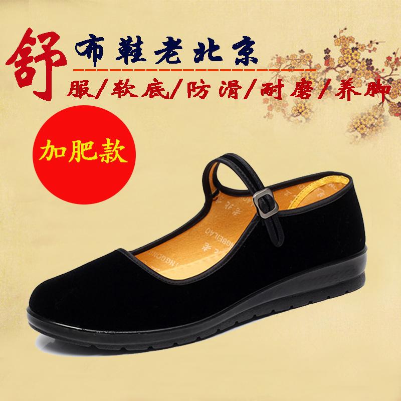 大码老北京布鞋女41-43单鞋平底特大号舒适黑平绒工作鞋女鞋 42码