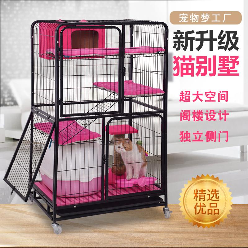 猫笼子家用室内小型带厕所双层别墅热销13件手慢无