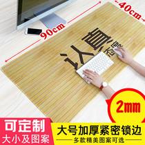 多功能办公游戏TPU布键盘托104鼠标垫腕垫手托护腕贴SANWA日本