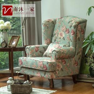 美式乡村沙发 沙发椅 老虎椅 小户型书房欧式简约田园小单人沙发
