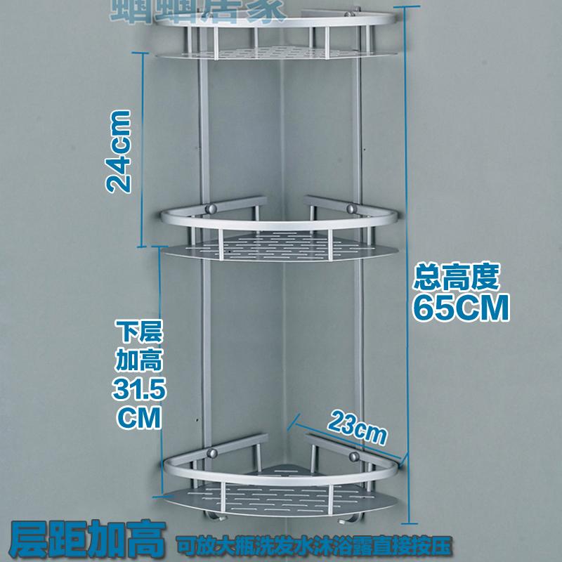 浴室置物架卫生间壁挂架子卫浴洗手间厕所三角三层转角收纳架打孔