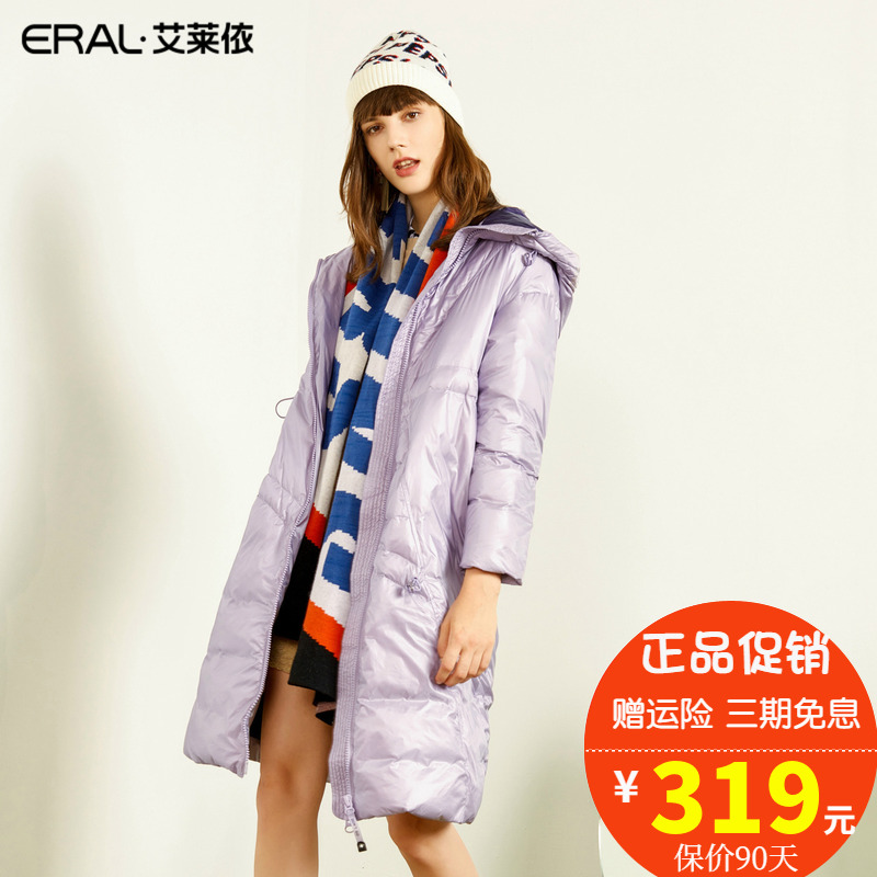 Aileyi new winter loose warm hooded down jacket womens long knee purple bright coat fashion discount