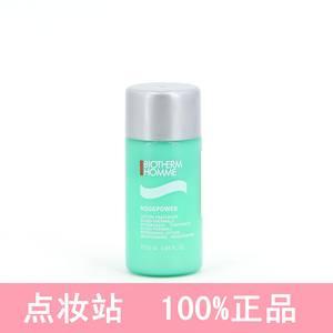 上海专柜小样 碧欧泉 男士水动力爽肤水 25ml 滋润护肤 21年11月