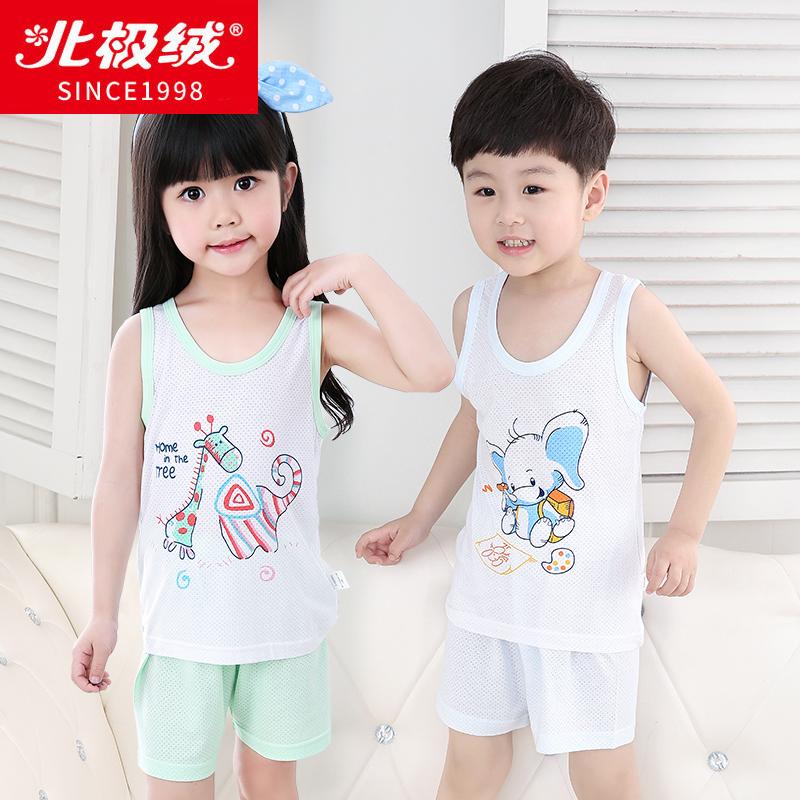 北极绒儿童竹纤维睡衣女夏季男童女童背心家居服套装小孩男孩薄款
