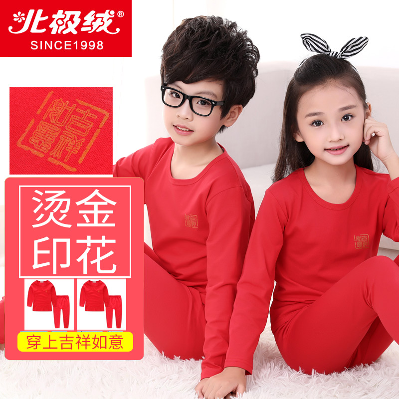 兒童純棉寶寶中大童棉毛衫