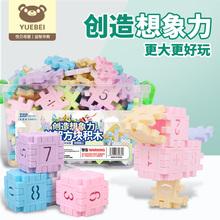 益智力塑料玩具 兒童方塊積木拼插玩具男孩女孩正方形數字認知拼裝
