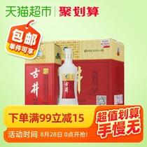 瓶6年坤沙酒原漿老酒整箱20度高粱純糧食53意匠坊貴州醬香型白酒