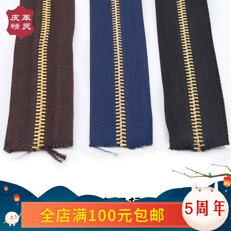 No.3 No.5 copper zipper light gold closed tail round head corn tooth y teeth hand made leather clothing metal zipper