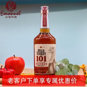 Wild Turkey 101 Proof Bourbon Whiskey 威凤凰101波本威士忌