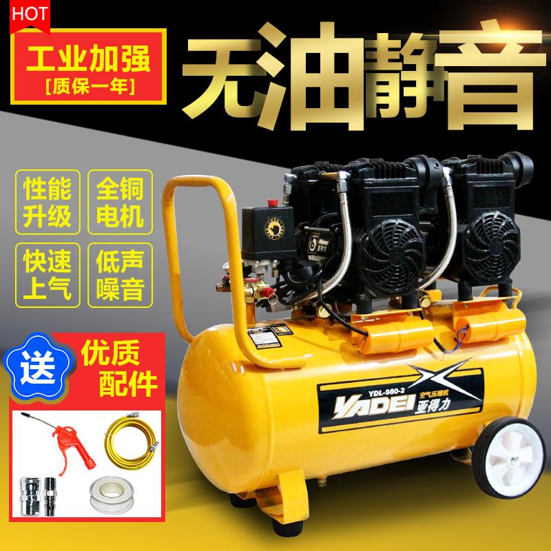 气泵双缸3p空压机无油高压静音220v小型汽修家用木工喷漆充沈阳