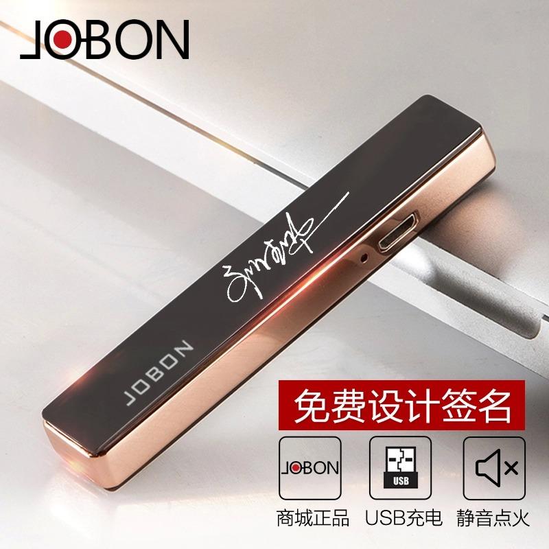 Электронные пользовательского надпись тонкий USB зарядки легче ветрозащитный jobon творческий день рождения подарок пакет почты