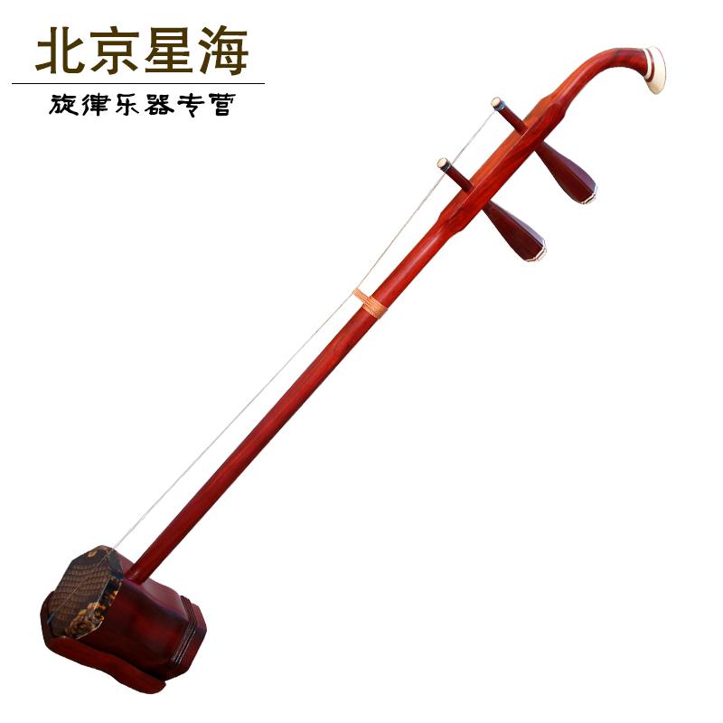 Национальные струнные инструменты Артикул 577158518451