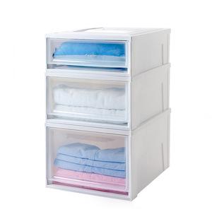 爱丽思收纳箱抽屉式衣柜整理箱塑料储物箱透明衣物收纳盒爱丽丝
