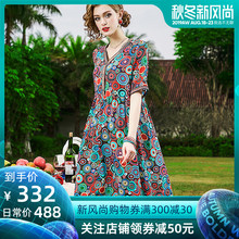 Silk, mulberry, silk dress, new summer dress, large-brand long skirt with slim and large-size temperament