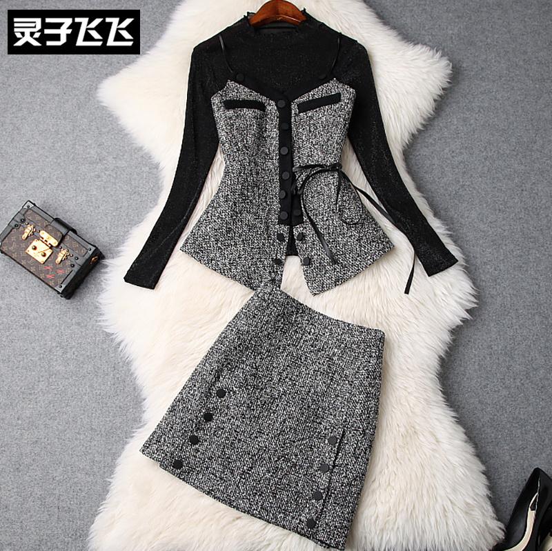 秋冬季ol通勤职业套装修身收腰包臀粗花呢子一步裙两件套连衣裙女