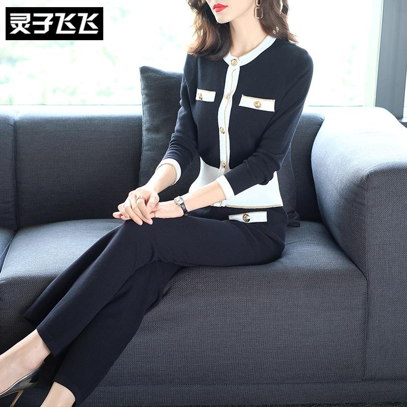 10月16日最新优惠秋季小香风洋气坠感显瘦高腰阔腿裤