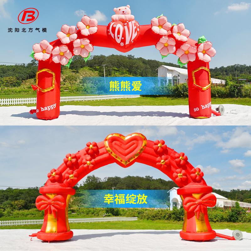 新款 2020欧式婚庆户外活动婚礼庆典彩虹门开业结婚拱门包邮