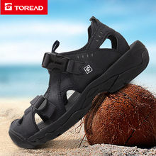 Pathfinder's Baotou Sandals Men and Women Wearing Outdoor Slip-proof Sports Beach Shoes in Summer