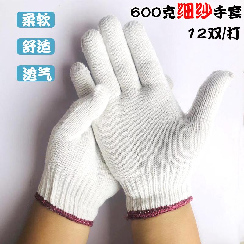 Перчатки для активного отдыха Артикул 602197089638