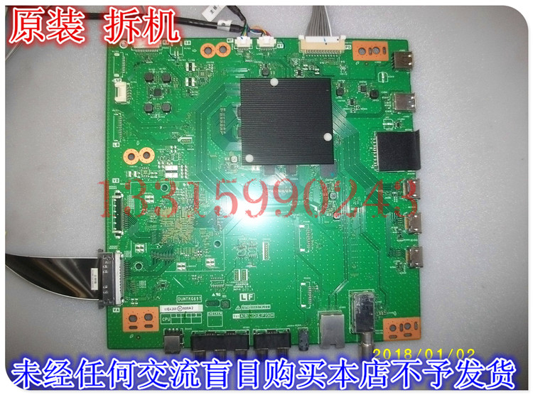 夏普 LCD-60SU660A 主板 QPWBXG697WJZZ DUNTKG697
