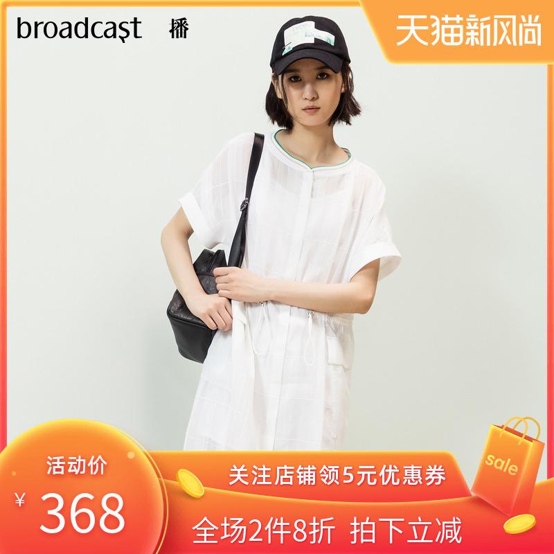 【商场同款】播2019夏季新款可收腰长衬衫式短袖连衣裙女BDL2C653