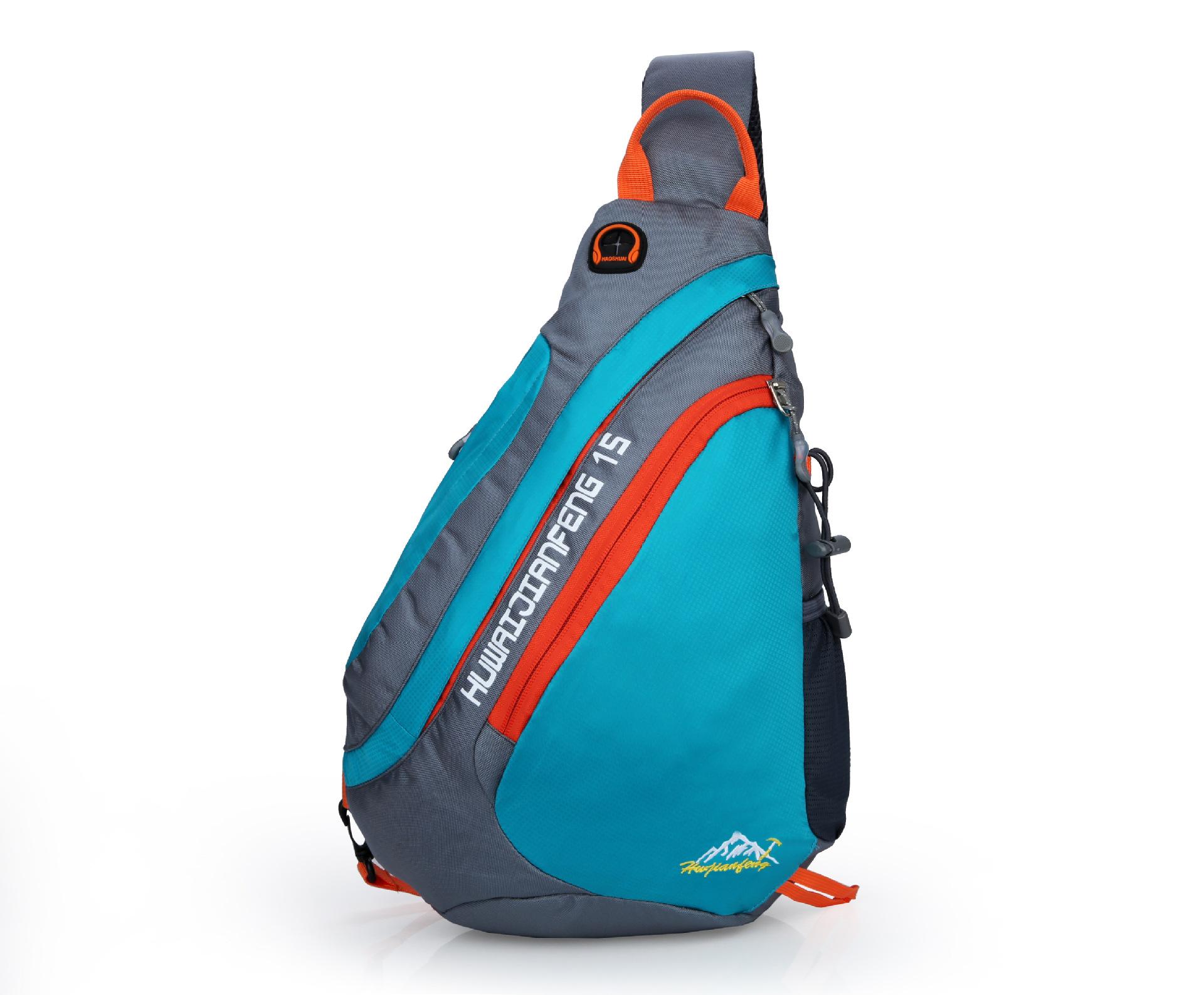 户外运动单肩斜挎胸包男士女士骑行斜挎包超轻登山包爬山背包15L