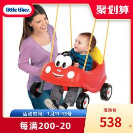 美国进口小泰克儿童汽车秋千宝宝户外荡吊椅美吉姆早教室内玩具