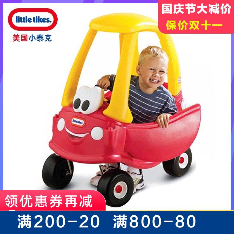 美国进口小泰克儿童房车四轮滑行脚踏学步手推可坐人玩具咘咘同款