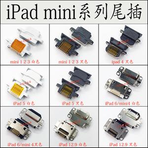 适用苹果平板 iPad 4 5 6 min1 2 3 Pro12.9手机尾插排线充电接口