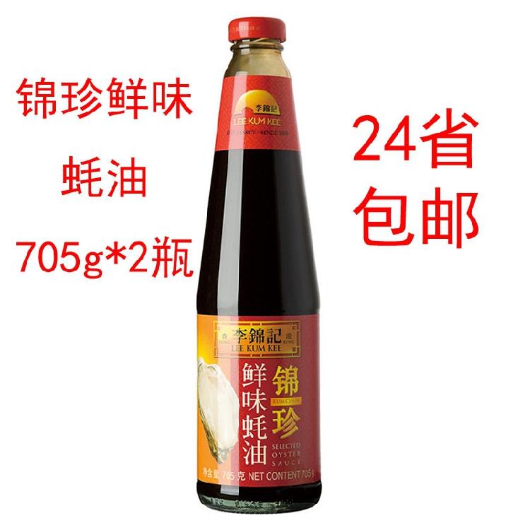 锦珍鲜味蚝油